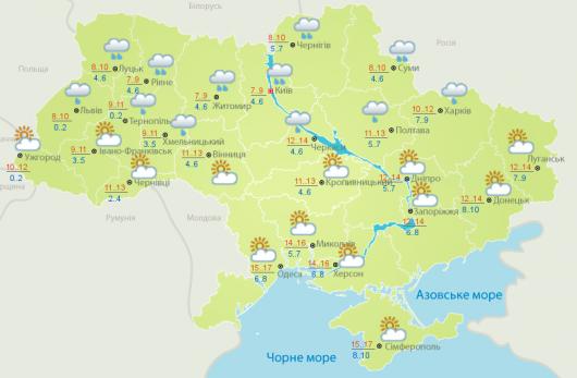 Вгосударстве Украина сегодня ожидаются дожди, вКиеве днем